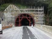 伊勢 2 号 トンネル工事