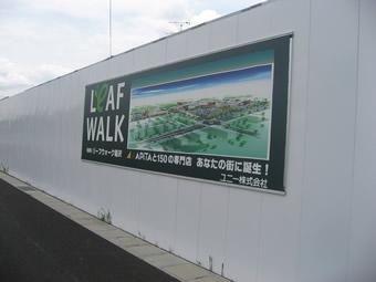 アピタ稲沢シート20.5.13作成