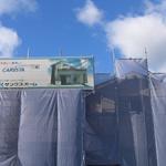 徳川無線局工事