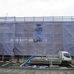 津城三層櫓改修工事